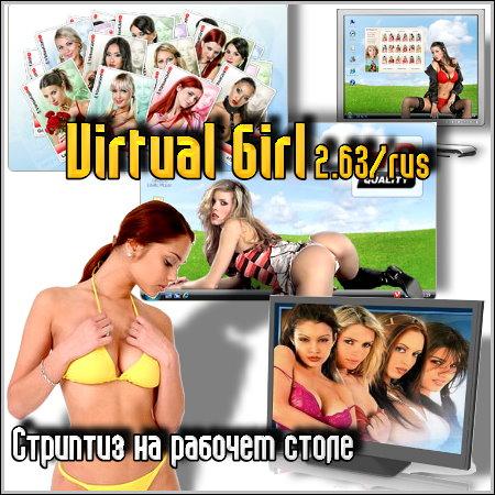 Стриптиз на рабочем столе порно видео